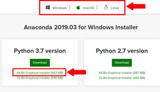 【Python超入門】開発環境設定~とりあえずサンプルコードを実行してみる