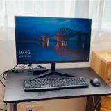 【最安価格】モニターディスプレイ23.8型が8千円台!Amazonブラックフライデーおすすめ商品